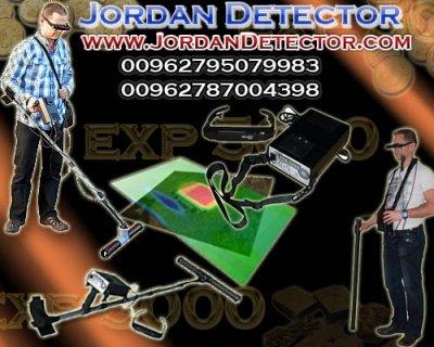 اجهزة كشف الذهب Jordan Detector