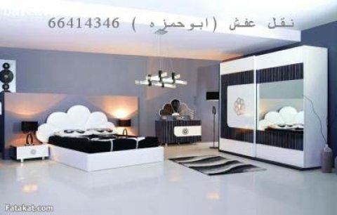 نقل اثاث 66414346 جميع مناطق الكويت