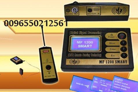 بيع اجهزة كشف الذهب والكنوز والمعادن الثمينه 0096550212561