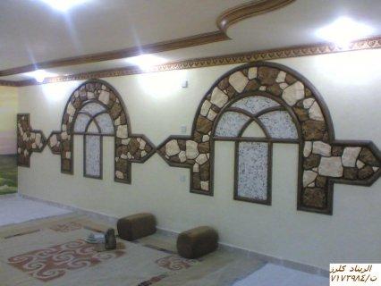 مؤسسة فهد المسيليم للمقاولات العامة للمباني