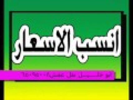 نقل عفش نور الحسين 67656258 اخصائيون