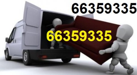 نقل عفش الكويت66359335ابوالزهراء