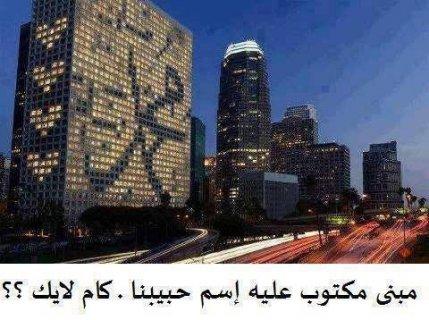 نقل عفش الندى (55517680) جميع مناطق الكويت وضواحيها