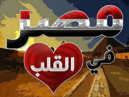 شركة نقل عفش فى الكويت الرفاعي 65677764