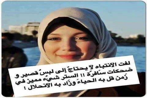 ابحث عن زوج صالح لا يقل عمره عن الاربعين يرضى بالعيش