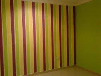 اصباغ الكويت 50102209 الزهراء ورق جدران 2014-2015