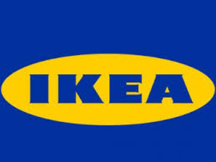 Carpenter Furniture IKEA cardboard inside Kuwait 55510127
