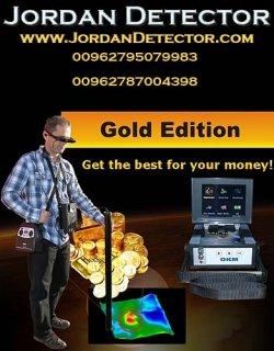 الاردن - ابرز اجهزة كشف الذهب والمعادن الثمينة لعام 2014