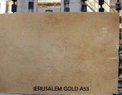 الروّنق للحجر الطبيعي الفلسطيني المقدسي المبارك
