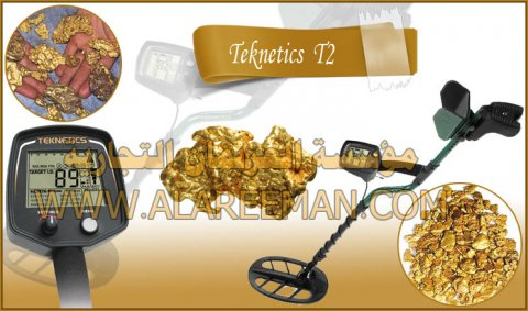 The Newest and best gold and metal detectors