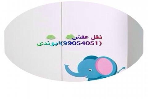 تركيب ابكيا بالكويت(66650473)فك تركيب جميع ابوعمر