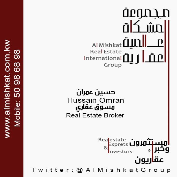 للإيجار شقة في سعد العبدالله