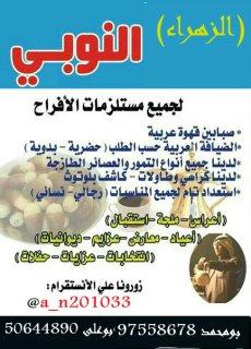خدمة ايقاف السيارات واستقبال الضيوف الافضل في الكويت
