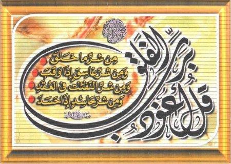 جبسم بورد الكويت 65636915 بجميع مناطق الكويت وصباغ شاطر ابشروووو