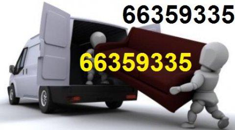 نقل عفش 66359335 البتول