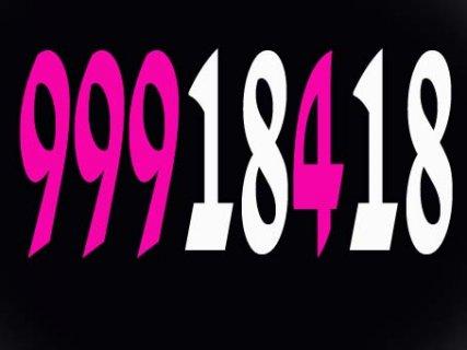 شراء اثاث مستعمل 99918418 نشترى الاثاث المستعمل بالكويت