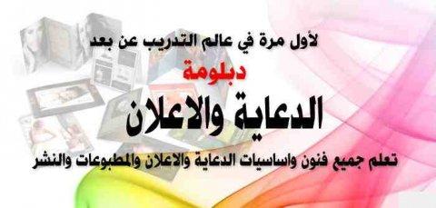 http://dawra-online.com/