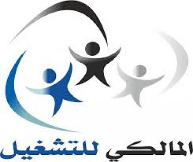 نوفر لكم يد عاملة مغربية مؤهلة في جميع  المهن*-****