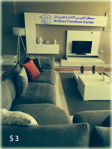مركز العيسى للأثاث والمفروشات|غرف نوم|غرف سفرات