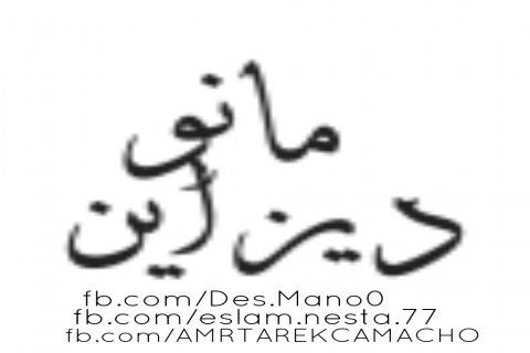 Mano Designs
