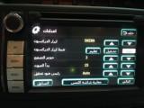 شاشة فلاي اوديو عاليه الجوده لجميع الموديلات