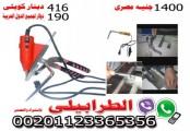 مكائن تصنيع الاحرف الاستيل والنحاس - مكائن لشركات الاعلان الكويت