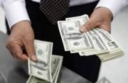 تمويل مؤسسات الأعمال الصغيرة: تمويل عملك ومشروع