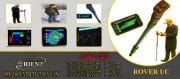 أقوى أجهزة الكشف عن الذهب والكنوز الدفينة والفراغات ROVER UC