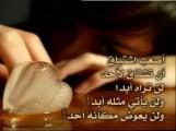 انا شابة كويتية ابحث عن زوج متدين رجاء