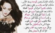 انا فتاة كويتية جميلة,مملوحه اريد الارتباط الجاد