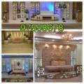 مكاتب افراح بالكويت 97558678