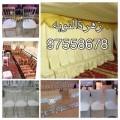 مستلزمات الافراح وحفلات بالكويت