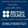 شهادات توفل او يلتس للبيع 00962790957027 في الكويت