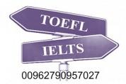 شهادات توفل ibt او ايلتس للبيع 00962790957027 الكويت السعودية