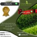 شركات ثيل صناعى بالكويت