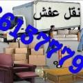 بيت حكومي للايجار بموقع متميز على زاوية بصباح الاحمد