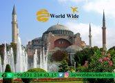 شركة World Wide للخدمات السياحية في تركيا