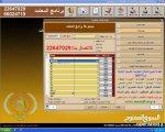 برنامج المعتمد لطباعة جميع النماذج الحكومية الكويتية الحديثة  الأكثر انتشار