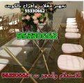 تاجير طاولات مضيئة جديدة بالافراح  بالكويت 55330662