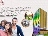 شقق فندقية للسكن و الاستثمار بجورجيا بالعاصمة بالتقسيط على 4 سنوات