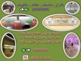 للايجار طاولات مضيئة وكراسي شفافة للحفلات بالكويت 55569399