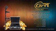 اجهزة الكشف عن الذهب 2018 تصوير مباشر جريت 5000 great للاتصال : 00905366363134