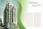 تملك استديو بالإمارات بقسط شهري 172 دينار بأول برج أخضر و صديق للبيئة