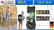 احدث اجهزة كشف الذهب والفضة الاستشعارية جهاز ميغا جي 3 | Mega G3