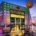 شقه  للاجار في العقيله  ديلوكس  موقع فحم مميز مقابل غيت مول شهر مجاني