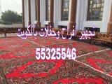 تجهيز افراح وحفلات بالكويت55325546