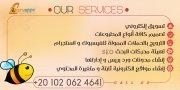 أفضل خدمات التسويق الالكترونى في الكويت