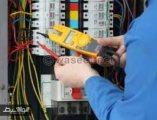 نتوفر من المغرب على تقني كهرباء من الجنسية المغربية خبرة عالية بالتخصص