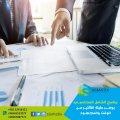 برنامج الشامل المحاسبي | أقوى برنامج ادارة في الكويت -0096567087771