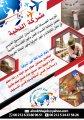 شركة النخبة المغربية توفر معلمين جبص محترفين من المغرب تخصص